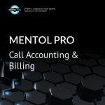 Mentol Pro: Call Accounting. Solution Brief